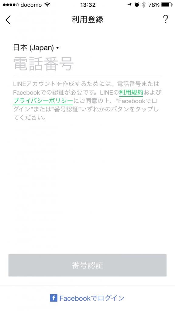 img_0935