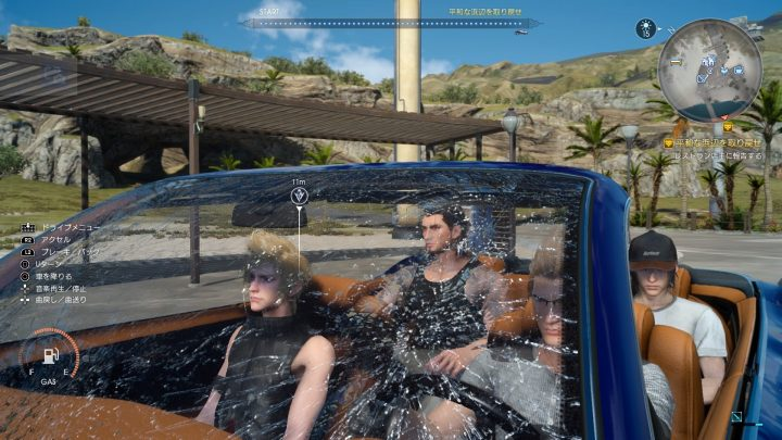 final-fantasy-xv-judgment-disc_20161121125741