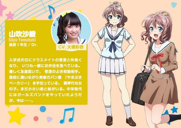 character_visual04