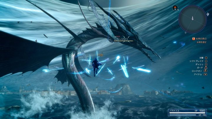 final-fantasy-xv_20161207131953