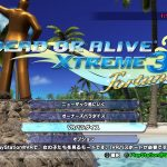 DEAD OR ALIVE Xtreme 3 Fortune_20170124141517
