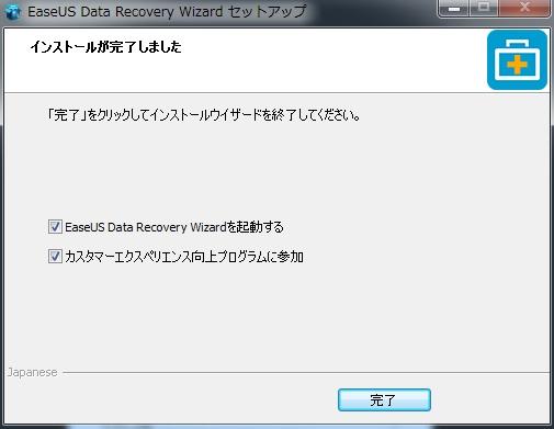 S20170330205314_TP_V12