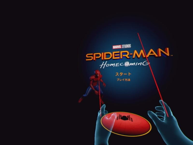 Spider-Man_ Homecoming VR_20170701115847