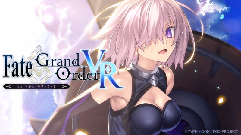 Fate_Grand Order VR feat