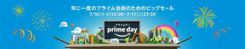 amazon-primeday-2018