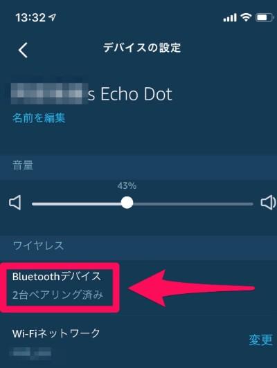 echo005