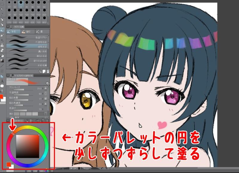 イラスト5分でできる髪の虹色ハイライトの塗り方クリスタ ましろnote