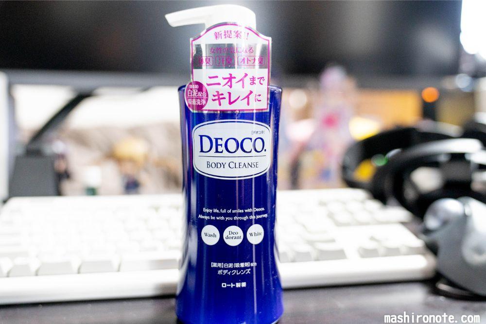 デオコ 制 汗 剤 口コミ