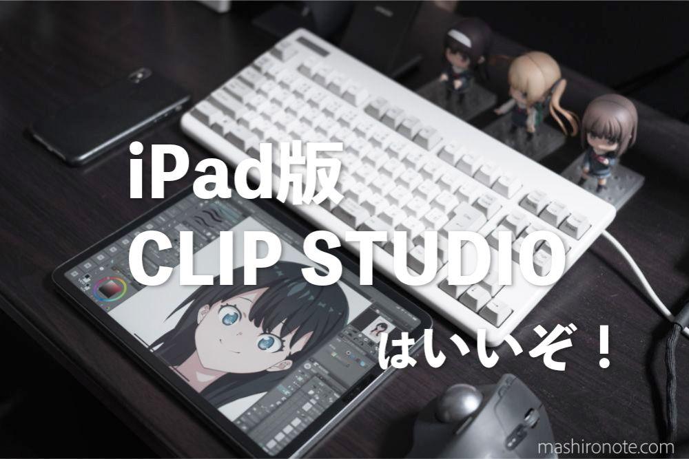 左手 デバイス Ipad